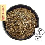 くきほうじ茶 100g