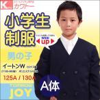 21100-88 小学生制服 小学生 男子 イートンダブル A体 紺 サイズ125〜130A トンボ  濃い紺色