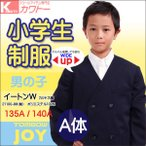 21100-88 小学生制服 小学生 男子 イートンダブル A体 紺 サイズ135〜140A トンボ  濃い紺色