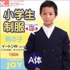 21100-88 小学生制服 小学生 男子 イートンダブル A体 紺 サイズ150A トンボ  濃い紺色
