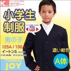 21105-88 小学生制服 小学生 男子 イートンシングル A体 濃い紺 サイズ125〜130A トンボ 濃い紺色