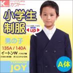 21300-88 小学生制服 小学生 男子 イートンダブル A体 紺 サイズ135〜140A トンボ 明るい紺色