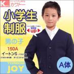 21305-88 小学生制服 小学生 男子 イートンシングル A体 紺 サイズ150A トンボ 明るい紺色