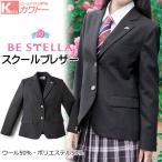 スクールブレザー 制服 レディース 女子 学生