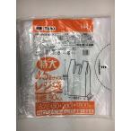 レジ袋(マチ付き) 半透明 45Lサイズ (縦80cm×横45cm) 50枚入