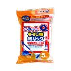 掃除機紙パック ごみっこQ ヨコ型用 共通タイプ 5枚入