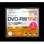 DVD—RW くり返し録画 4.7GB