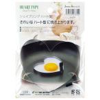 卵焼き ハートの画像