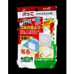 防虫剤 米っこ 米びつ用