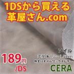 革 レザークラフト 材料 資材 1デシから買える革屋さん CERA 吟すりオイルワックスレザー ソイル 1.2〜1.5mm厚 手芸 革細工 はぎれ ハギレ