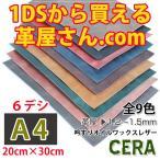 �쥶������ե� �� ���� �̥�� a4������ �ײ����� CERA 1.2��1.5mm�� ��� �ٹ� �Ϥ��� �ϥ���