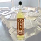 玄米酢(無農薬) 360ml