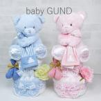 サンリオ 肌触りの優しい生地のフェイスタオル、ハンドタオルセットの2段おむつケーキ☆ 上段のハンドタオルへは、名入れ刺繍を無料で承ります。