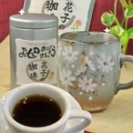 名入れ の コーヒー と 秋桜 マグカップ セット 誕生日プレゼント