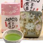 母の日 ギフト 2020  新茶 プレゼント 名入れ お茶80gと 秋桜 湯呑み セット 緑茶 煎茶 日本茶
