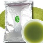 お茶 粉末緑茶 濃い煎茶 1Kg 給茶機対応 業務用 インスタント茶 粉末茶 パウダー茶 給茶機用