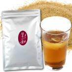 お茶 粉末 ほうじ茶 100g入 給茶機対応 業務用 インスタント茶 粉末茶 パウダー茶 給茶機用