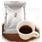 特選コーヒー 800g 給茶機用 インスタント