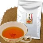 インスタント 粉末 紅茶 (キーマン) 100g入 冷水からOK 給茶機対応 給茶機用 業務用