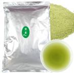 業務用 粉末茶 煎茶SD 1Kg 給茶機対応 インスタント茶 パウダー茶 給茶機用