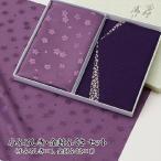 小ふろしき金封ふくさ 紫 841