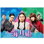海月姫 DVD-BOX TCED-4042オタク ドラマ 2018年