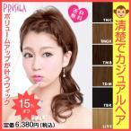 盛り髪 ウィッグ プリシラ キャバ嬢 ハーフキャップカジュアルロングJ-804 耐熱