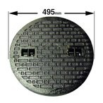 マンホール 450 鋳鉄製 マンホール 乗用車荷重(2t車) 蓋のみ フタ外径495mm (穴径450mm) MK-1-450 普及型 浄化槽用 汚水蓋 浄化槽 蓋 枠 駐車場