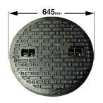 マンホール 600 鋳鉄製 マンホール 乗用車荷重(2t車) 蓋のみ フタ外径645mm (穴径600mm) MK-1-600(代引き不可) 普及型 浄化槽用 汚水蓋 浄化槽 蓋 枠