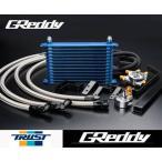 【 スカイライン GT-R BCNR33 / RB26DETT 用】 トラスト GReddy オイルクーラーキット オイルエレメント移動タイプ(NS1010G) コード: 12024420 (TRUST)