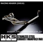 【 アルテッツァ SXE10 / 3S-GE 用 】 HKS  スーパーヘッダー ステンレスエキゾーストマニホールド 品番: 3304-ST010 (HKS SUPER HEADER type-II)
