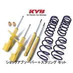 【 フリード ハイブリッド GP3 / FF車用 】 KYB Lowfer Sports + L.H.S サスペンションキット 品番: LKIT-GP3 (カヤバ suspension kit system)