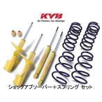 【 ノア, ヴォクシー ZRR70G / FF車用 】 KYB Lowfer Sports + L.H.S サスペンションキット 品番: LKIT-ZRR70G (カヤバ suspension kit system)
