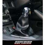 【 シルビア S15 (6MT車)用 】 スーペリア カーボンルックシフトブーツ  (SUPERIOR Shift Boots レザー)