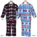 男児 総柄 もこもこ シャギー パジャマ 上下組 冬物 暖か サイズ110/120/130cm 13779473(13779484)
