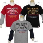 男児 「PRO-keds」  裏起毛 トレーナー ロゴプリント レイヤード サイズ130/140/150/160cm 154351