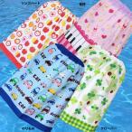ショッピングラップタオル 子供 4柄 プリント マキタオル 巻きバス  ラップタオルサイズ約60×120cm  2675
