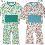 ベビー 男児  腹巻付き パジャマ 上下組  モンキープリント 綿厚地 前開き サイズ80/90/95cm 291602