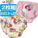 ベビー女児 「 ディズニー 」アリエル 2枚組 ショーツ パンツ 下着 サイズ90/95/100cm 353103901