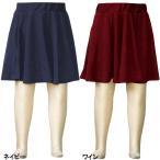 654041女児「ROSE P.R.V」無地フレアスカート サイズ110/120/130cm