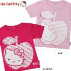 女児「 ハローキティ 」リンゴ プリント 半袖 Tシャツ サイズ100/110/120/130cm  742KT0031