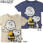 男児「 スヌーピー 」チャーリーブラウン プリント 半袖Tシャツ キャラクター  サイズ100/110/120/130cm 742SN0041