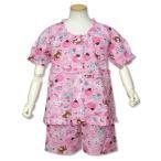 女児 「シュガーバニーズ」 リップル 前開き 半袖シャツ ハーフパンツ 上下組 パジャマ サイズ110/120/130cm 74C936SM