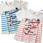 女児 半袖Tシャツ ボーダー メッセージ プリント 裾フリル パフ袖 綿100% サイズ110/120/130cm 835-2072
