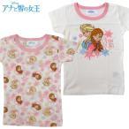 ベビー女児 「アナと雪の女王 」2枚組 丸首 半袖シャツ (肌着) サイズ80/90/95cm A5B01-10