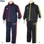 D0601男児「FILA フィラ」サイドライン使いジャージスーツ上下組サイズ130/140/150/160cm