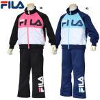 ショッピングジャージ 女の子  フィラ FILA  ジャージスーツ  ロゴ   ドット   上下組 女児 キッズ  G8760
