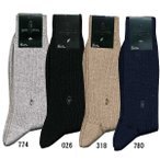 GV0445メンズグンゼGIANNI VALENTINOリブ靴下サイズ25�27cm