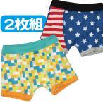 ベビー男児 ブロックチェック & 国旗 2枚組 ボクサーブリーフパンツ サイズ90/95cm H3B24-85