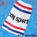 男児 ルコック  巻きバス  le coq sportif    巻きタオル  水泳用品  ラップタオル  スクール  プール  スイミング サイズ約80cm  LQ1603